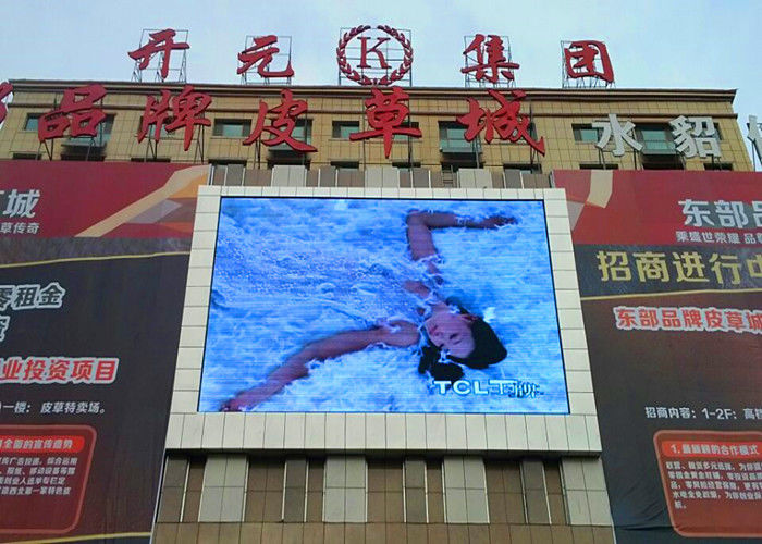 Cina P8 LED Advertising Display Big Video LED Display Billboard 1/4 Scanning Drive pabrik