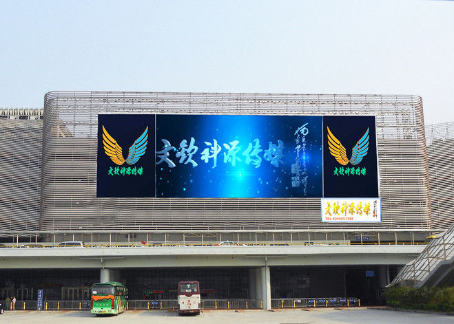 Outdoor LED Display Layar Elektronik, LED Advertising Display 5mm Pixel Pitch