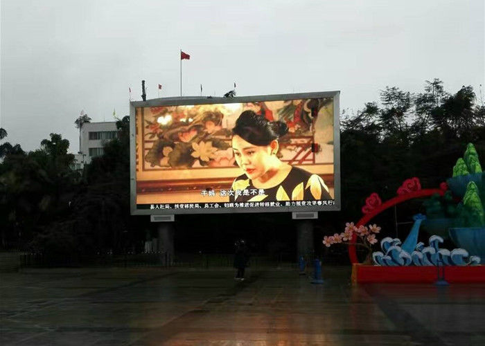 Cina 220 / 110V P10 Luar Ruangan Full Color LED Display, Outdoor LED Advertising Screens pabrik