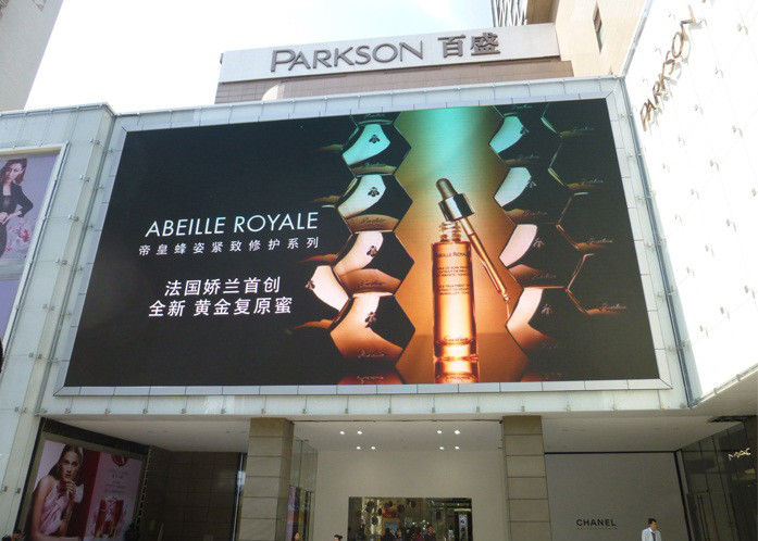 High Brightness P8 High Resolution LED Display Commercial Billboard Durable